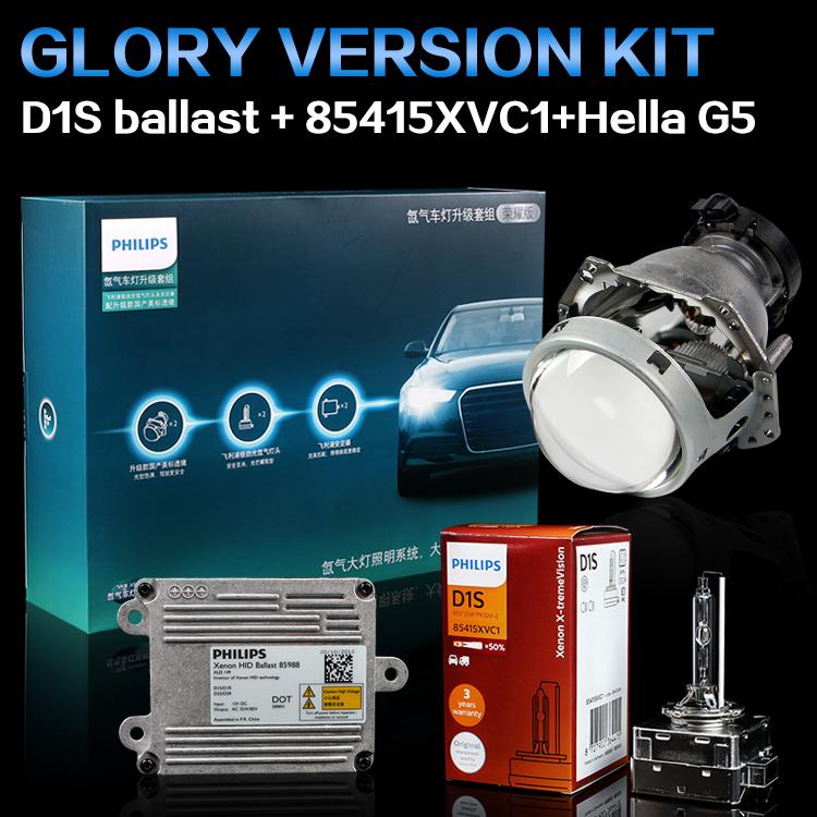 OEM Philips Glory Version kit