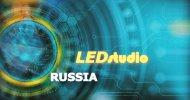 Анонс светодиодных модулей с эффектами на основе плат QB2-1P SEQUENTIAL.