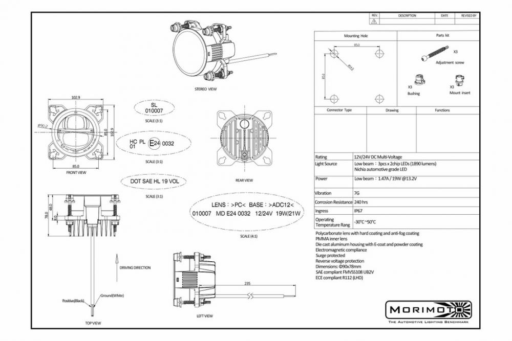 Morimoto Saeled3 Модуль D90мм ближнего света