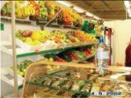Правильный свет в магазине увеличивает продажи на 30%